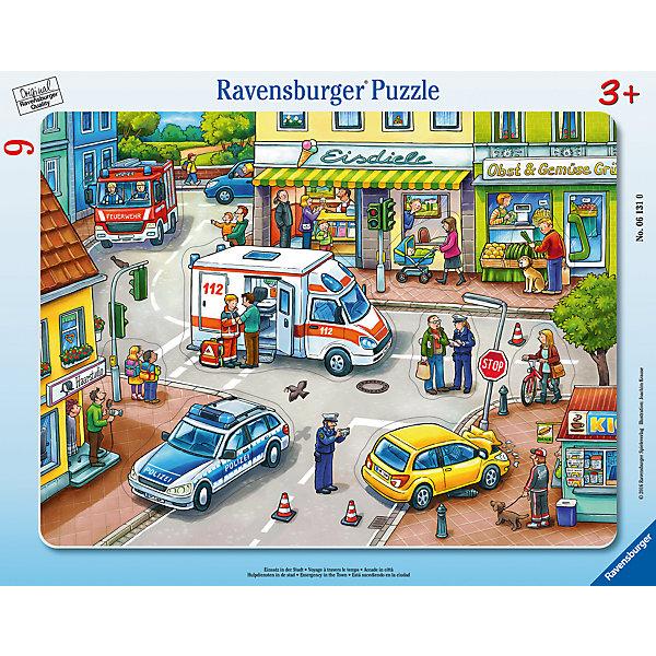 Пазл Дорожное происшествие 9 штПазлы для малышей<br>Характеристики:<br><br>• тип игрушки: пазл;<br>• комплектация: 9 эл.;<br>• бренд: Ravensburger;<br>• упаковка: картон;<br>• размер: 38х5х30 см;<br>• вес: 323 гр;<br>• возраст: от 3 лет;<br>• материал: картон.<br><br>Пазл «Дорожное происшествие» 9 шт представляет из себя увлекательную игру для детей от трех лет. Набор состоит из 9 деталей, выполненных из высококачественного картона. <br>Это простой пазл, который рассчитан на младших детишек. Ячейки пазла в собранном виде представляют картинку, изображающую дорожное происшествие. Собранный пазл можно повесить в рамке как украшение или многократно собирать и разбирать. <br><br>Собирание картинок-пазлов очень полезно для детей. Пазл надолго увлечет малыша.  Они развивают образное и логическое мышление, наблюдательность и внимательность, а также мелкую моторику и координацию движений рук.<br><br>Пазл «Дорожное происшествие» 9 шт  можно купить в нашем интернет-магазине.<br>Ширина мм: 380; Глубина мм: 5; Высота мм: 300; Вес г: 323; Возраст от месяцев: -2147483648; Возраст до месяцев: 2147483647; Пол: Унисекс; Возраст: Детский; SKU: 7376803;