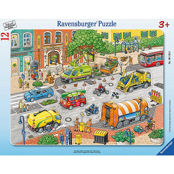 Пазл Город 12 штПазлы для малышей<br>Характеристики:<br><br>• тип игрушки: пазл;<br>• комплектация: 12 эл.;<br>• бренд: Ravensburger;<br>• упаковка: картон;<br>• размер: 38х5х30 см;<br>• вес: 318 гр;<br>• возраст: от 3 лет;<br>• материал: картон.<br><br>Пазл «Город» 12 шт представляет из себя увлекательную игру для детей от трех лет. Набор состоит из 12 деталей, выполненных из высококачественного картона. <br>Это простой пазл, который рассчитан на младших детишек. На собранном пазле изображен город в его повседневной жизни и суете. Здесь имеются и различные виды строительной спецтехники, и городской транспорт, и сами горожане. Изображение выполнено в виде сцены из мультфильма, что еще больше привлечет внимание ребенка. Собранный пазл можно повесить в рамке как  украшение или многократно собирать и разбирать. <br><br>Собирание картинок-пазлов очень полезно для детей. Пазл надолго увлечет малыша.  Они развивают образное и логическое мышление, наблюдательность и внимательность, а также мелкую моторику и координацию движений рук.<br><br>Пазл «Город» 12 шт  можно купить в нашем интернет-магазине.<br>Ширина мм: 380; Глубина мм: 50; Высота мм: 300; Вес г: 318; Возраст от месяцев: -2147483648; Возраст до месяцев: 2147483647; Пол: Унисекс; Возраст: Детский; SKU: 7376804;