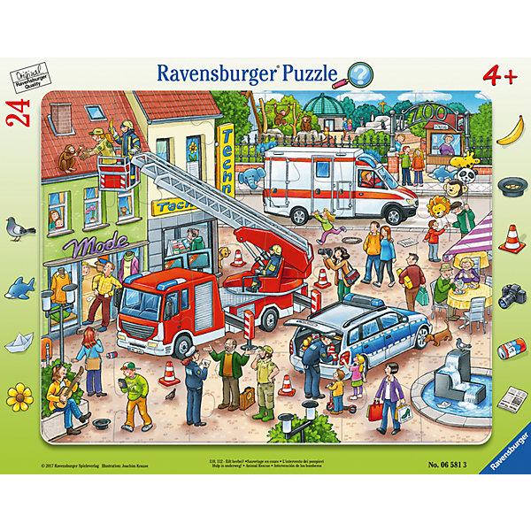 Пазл Пожарная команда 24 штПазлы до 24 деталей<br>Характеристики:<br><br>• тип игрушки: пазл;<br>• комплектация: 24 эл.;<br>• бренд: Ravensburger;<br>• упаковка: картон;<br>• размер: 38х5х30 см;<br>• вес: 323 гр;<br>• возраст: от 3 лет;<br>• материал: картон.<br><br>Пазл «Пожарная команда» 24 шт представляет из себя увлекательную игру для детей от трех лет. Набор состоит из 24 деталей, выполненных из высококачественного картона. <br>Это простой пазл, который рассчитан на младших детишек. В наборе целых 2 яркие картинки на одну общую тему пожарной безопасности. На одной картинке изображена пожарная машина, на второй - горящий дом и пожарные, которые заняты тушением огня.Собирая с ребенком пазл, родители смогут рассказать малышу о неосторожном обращении с огнем и его последствиях, а данные картинки послужат прекрасной иллюстрацией к рассказу.<br><br>Сборка данного пазла сможет увлечь детей и поспособствовать развитию логического мышления и усидчивости. Собранный пазл можно повесить в рамке как  украшение. Собирание картинок-пазлов очень полезно для детей. Они развивают образное и логическое мышление, наблюдательность и внимательность, а также мелкую моторику и координацию движений рук.<br><br>Пазл «Пожарная команда» 24 шт  можно купить в нашем интернет-магазине.<br>Ширина мм: 380; Глубина мм: 5; Высота мм: 300; Вес г: 323; Возраст от месяцев: -2147483648; Возраст до месяцев: 2147483647; Пол: Унисекс; Возраст: Детский; SKU: 7376807;