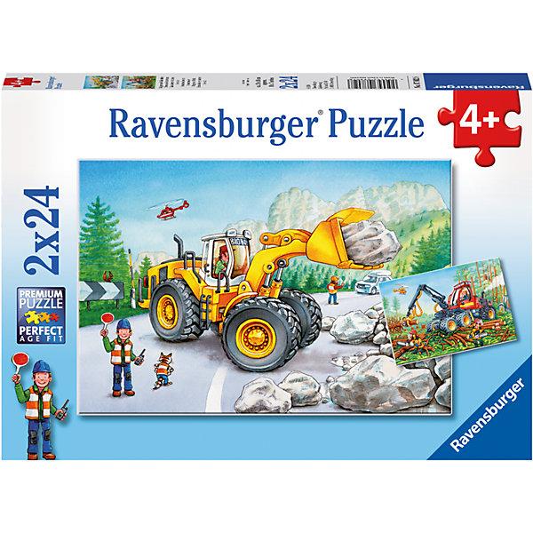 Пазл «Землекопы» 2х24штПазлы до 24 деталей<br>Характеристики:<br><br>• тип игрушки: пазл;<br>• комплектация: 48 эл.;<br>• бренд: Ravensburger;<br>• упаковка: картон;<br>• размер: 28х5х19 см;<br>• вес: 293 гр;<br>• возраст: от 3 лет;<br>• материал: картон.<br><br>Пазл «Землекопы» 2х24шт представляет из себя увлекательную игру для детей от трех лет. Набор состоит из 48 деталей, выполненных из высококачественного картона.  <br>Этот набор состоит из двух красочных пазлов, каждый из которых состоит из двадцати четырех элементов. Из комплекта пазлов можно собрать   две яркие картинки с изображением  процесса работы землекопов.<br><br>Сборка данного пазла сможет увлечь детей и поспособствовать развитию логического мышления и усидчивости. Собранный пазл можно повесить в рамке как  украшение. Собирание картинок-пазлов очень полезно для детей. Они развивают образное и логическое мышление, наблюдательность и внимательность, а также мелкую моторику и координацию движений рук.<br><br>Пазл «Землекопы» 2х24шт можно купить в нашем интернет-магазине.<br>Ширина мм: 280; Глубина мм: 40; Высота мм: 190; Вес г: 293; Возраст от месяцев: -2147483648; Возраст до месяцев: 2147483647; Пол: Унисекс; Возраст: Детский; SKU: 7376824;