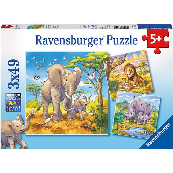 Пазл «Животные саванны» 3х49штПазлы для малышей<br>Характеристики:<br><br>• тип игрушки: пазл;<br>• комплектация: 147 эл.;<br>• бренд: Ravensburger;<br>• упаковка: картон;<br>• размер: 28х5х19 см;<br>• вес: 365 гр;<br>• возраст: от 3 лет;<br>• материал: картон.<br><br>Пазл «Животные саванны» 3х49шт представляет из себя увлекательную игру для детей от трех лет. Набор состоит из 147 деталей, выполненных из высококачественного картона.  <br>Этот набор состоит из трех красочных пазлов, каждый из которых состоит из сорока девяти элементов. Из комплекта пазлов можно собрать три яркие картинки с изображением животных Африки.  Матовая картинка не бликует под источником света, а уникальные выемки пазлов позволяют собрать единую картинку без зазоров.<br><br>Сборка данного пазла сможет увлечь детей и поспособствовать развитию логического мышления и усидчивости. Собранный пазл можно повесить в рамке как  украшение. Собирание картинок-пазлов очень полезно для детей. Они развивают образное и логическое мышление, наблюдательность и внимательность, а также мелкую моторику и координацию движений рук.<br><br>Пазл «Животные саванны» 3х49шт можно купить в нашем интернет-магазине.<br>Ширина мм: 280; Глубина мм: 40; Высота мм: 190; Вес г: 293; Возраст от месяцев: -2147483648; Возраст до месяцев: 2147483647; Пол: Унисекс; Возраст: Детский; SKU: 7376826;