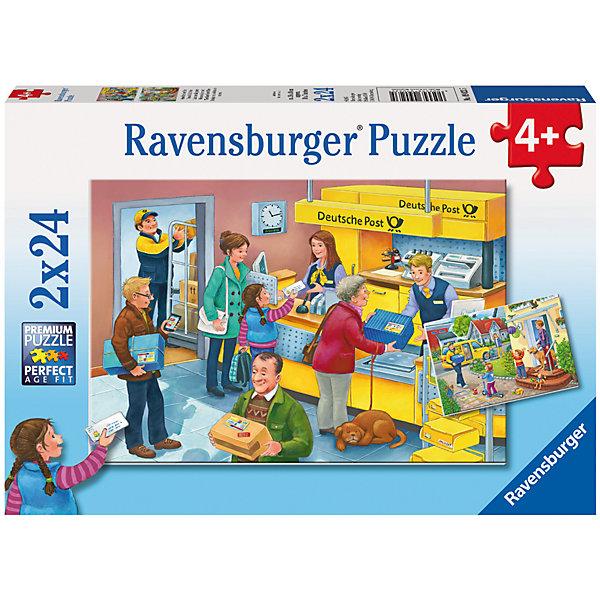 Пазл Работающая почта 2х24 штПазлы до 24 деталей<br>Характеристики:<br><br>• тип игрушки: пазл;<br>• комплектация: 48 эл.;<br>• бренд: Ravensburger;<br>• упаковка: картон;<br>• размер: 27,5х4х19 см;<br>• вес: 293 гр;<br>• возраст: от 4 лет;<br>• материал: картон.<br><br>Пазл «Работающая почта» 2х24шт представляет из себя увлекательную игру для детей от четырех лет. Набор состоит из 48 деталей, выполненных из высококачественного картона. В наборе есть две красочные  картинки с изображением процесса работы на почте. В процессе сборки можно рассказать ребенку о профессиях.<br><br>Пазл сделан из плотного картона, с нанесением яркого красочного рисунка и аккуратной вырубкой деталей с четкими гладкими краями, которые позволяют легко состыковывать элементы пазла между собой. Сборка данного пазла сможет увлечь детей и поспособствовать развитию логического мышления и усидчивости.  Они также развивают образное мышление, наблюдательность и внимательность, а также мелкую моторику и координацию движений рук.<br><br>Пазл «Работающая почта» 2х24шт можно купить в нашем интернет-магазине.<br>Ширина мм: 275; Глубина мм: 40; Высота мм: 190; Вес г: 293; Возраст от месяцев: -2147483648; Возраст до месяцев: 2147483647; Пол: Унисекс; Возраст: Детский; SKU: 7376840;