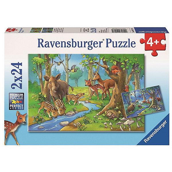 Пазл «Лесные жители»  2х24штПазлы до 24 деталей<br>Характеристики:<br><br>• тип игрушки: пазл;<br>• комплектация: 48 эл.;<br>• бренд: Ravensburger;<br>• упаковка: картон;<br>• размер: 28х4х19 см;<br>• вес: 293 гр;<br>• возраст: от 4 лет;<br>• материал: картон.<br><br>Пазл «Лесные жители» 2х24шт представляет из себя увлекательную игру для детей от четырех лет. Набор состоит из 48 деталей, выполненных из высококачественного картона. В наборе есть две красочные  картинки с изображением животных, живущих в лесу.<br><br>Пазл сделан из плотного картона, с нанесением яркого красочного рисунка и аккуратной вырубкой деталей с четкими гладкими краями, которые позволяют легко состыковывать элементы пазла между собой. Сборка данного пазла сможет увлечь детей и поспособствовать развитию логического мышления и усидчивости.  Они также развивают образное мышление, наблюдательность и внимательность, а также мелкую моторику и координацию движений рук.<br><br>Пазл «Лесные жители» 2х24шт можно купить в нашем интернет-магазине.<br>Ширина мм: 280; Глубина мм: 40; Высота мм: 190; Вес г: 293; Возраст от месяцев: -2147483648; Возраст до месяцев: 2147483647; Пол: Унисекс; Возраст: Детский; SKU: 7376845;