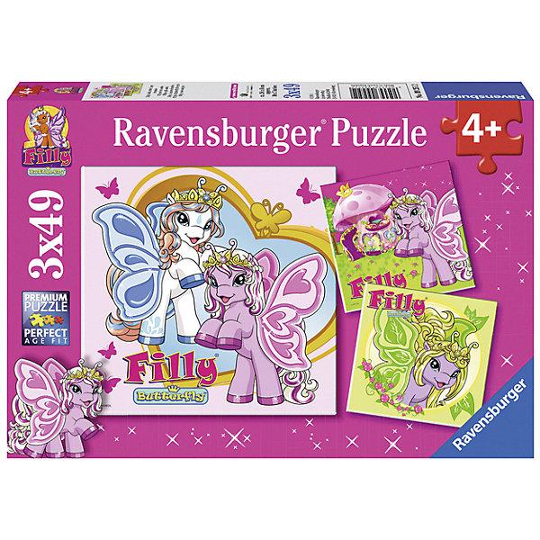 Пазл 3 в 1 Филли 3*49шт#Пазлы до 64 деталей<br>Характеристики:<br><br>• тип игрушки: пазл;<br>• комплектация: 147 эл.;<br>• бренд: Ravensburger;<br>• упаковка: картон;<br>• размер: 27,5х4х19 см;<br>• вес: 358 гр;<br>• возраст: от 4 лет;<br>• материал: картон.<br><br>Пазл 3 в 1 «Филли» 3х49шт представляет из себя увлекательную игру для детей от четырех лет. Набор состоит из 147 деталей, выполненных из высококачественного картона. В наборе есть три красочные  картинки с изображением  волшебных крылатых лошадок.<br><br>Пазл сделан из плотного картона, с нанесением яркого красочного рисунка и аккуратной вырубкой деталей с четкими гладкими краями, которые позволяют легко состыковывать элементы пазла между собой. Сборка данного пазла сможет увлечь детей и поспособствовать развитию логического мышления и усидчивости.  Они также развивают образное мышление, наблюдательность и внимательность, а также мелкую моторику и координацию движений рук.<br><br>Пазл 3 в 1 «Филли» 3х49шт можно купить в нашем интернет-магазине.<br>Ширина мм: 275; Глубина мм: 40; Высота мм: 190; Вес г: 358; Возраст от месяцев: -2147483648; Возраст до месяцев: 2147483647; Пол: Унисекс; Возраст: Детский; SKU: 7376846;
