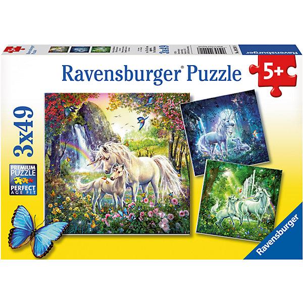 Пазл «Единороги» 3х49штПазлы для малышей<br>Характеристики:<br><br>• тип игрушки: пазл;<br>• комплектация: 147 эл.;<br>• бренд: Ravensburger;<br>• упаковка: картон;<br>• размер: 28х4х19 см;<br>• вес: 365 гр;<br>• возраст: от 4 лет;<br>• материал: картон.<br><br>Пазл 3 в 1 «Единороги» 3х49шт представляет из себя увлекательную игру для детей от четырех лет. Набор состоит из 147 деталей, выполненных из высококачественного картона. В наборе есть три красочные  картинки с изображением  сказочных единорогов.<br><br>Пазл сделан из плотного картона, с нанесением яркого красочного рисунка и аккуратной вырубкой деталей с четкими гладкими краями, которые позволяют легко состыковывать элементы пазла между собой. Сборка данного пазла сможет увлечь детей и поспособствовать развитию логического мышления и усидчивости.  Они также развивают образное мышление, наблюдательность и внимательность, а также мелкую моторику и координацию движений рук.<br><br>Пазл 3 в 1 «Единороги» 3х49шт можно купить в нашем интернет-магазине.<br><br>Ширина мм: 280<br>Глубина мм: 40<br>Высота мм: 190<br>Вес г: 365<br>Возраст от месяцев: -2147483648<br>Возраст до месяцев: 2147483647<br>Пол: Унисекс<br>Возраст: Детский<br>SKU: 7376847