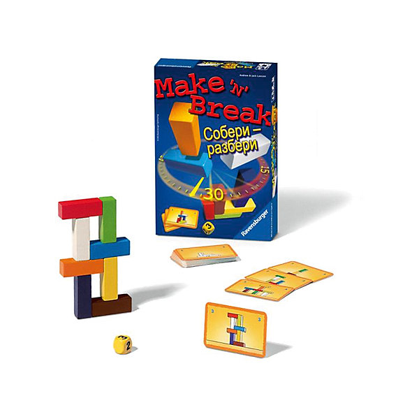 Настольная игра Собери-разбериНастольные игры для всей семьи<br>Характеристики:<br><br>• тип игрушки: настольная игра;<br>• количество игроков: от 2;<br>• бренд: Ravensburger;<br>• комплектация: 1 таймер, 10 строительных элементов, 60 карточек-схем, 1 кубик с цифрами 1, 2 и 3;<br>• вес: 299 гр;<br>• размер: 23х17х5 см;<br>• возраст: от 8 лет;<br>• материал: картон, пластик, дерево.<br><br>Настольная игра «Собери-разбери» - это веселое динамичное развлечение для дружной компании и для всей семьи. Задача игроков – за ограниченное время построить как можно больше конструкций из разноцветных деревянных брусочков. На игровых карточках напечатаны схемы и указано, сколько очков получит игрок за каждую готовую постройку. <br><br>Для победы строителю нужно набрать больше всего очков. Набор помещен в красочную упаковку, которая подойдет в качестве подарочной упаковки.<br><br>Настольную игру «Собери-разбери» можно купить в нашем интернет-магазине.<br>Ширина мм: 170; Глубина мм: 50; Высота мм: 230; Вес г: 299; Возраст от месяцев: -2147483648; Возраст до месяцев: 2147483647; Пол: Унисекс; Возраст: Детский; SKU: 7376951;