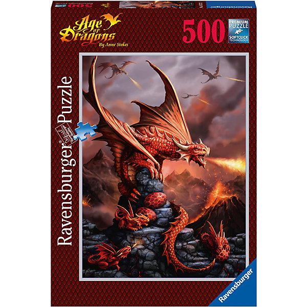Пазл «Огнедышащие драконы» 500 штПазлы до 500 деталей<br>Характеристики:<br><br>• тип игрушки: пазл;<br>• комплектация: 500 эл.;<br>• бренд: Ravensburger;<br>• упаковка: картон;<br>• размер: 34х4х23 см;<br>• вес: 583 гр;<br>• возраст: от 4 лет;<br>• материал: картон.<br><br>Пазл «Огнедышащие драконы» 500 шт представляет из себя увлекательную игру для детей от четырех лет. Набор состоит из 500 деталей, выполненных из высококачественного картона. Из них предлагается собрать  изображение  сказочных существ.<br><br>Пазл сделан из плотного картона, с нанесением яркого красочного рисунка и аккуратной вырубкой деталей с четкими гладкими краями, которые позволяют легко состыковывать элементы пазла между собой. Сборка данного пазла сможет увлечь детей и поспособствовать развитию логического мышления и усидчивости.  Они также развивают образное мышление, наблюдательность и внимательность, а также мелкую моторику и координацию движений рук. Собранную картинку можно поместить в рамку и использовать ее в качестве украшения интерьера.<br><br>Пазл «Огнедышащие драконы» 500 шт можно купить в нашем интернет-магазине.<br>Ширина мм: 230; Глубина мм: 40; Высота мм: 340; Вес г: 583; Возраст от месяцев: -2147483648; Возраст до месяцев: 2147483647; Пол: Унисекс; Возраст: Детский; SKU: 7377008;