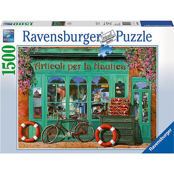 Пазл «Красный велосипед» 1500 штПазлы классические<br>Характеристики:<br><br>• тип игрушки: пазл;<br>• комплектация: 1500 эл.;<br>• бренд: Ravensburger;<br>• упаковка: картон;<br>• размер: 27х10х37 см;<br>• вес: 1,1 кг;<br>• возраст: от 4 лет;<br>• материал: картон.<br><br>Пазл «Красный велосипед» 1500 шт представляет из себя увлекательную игру для детей от четырех лет. Набор состоит из 1500 деталей, выполненных из высококачественного картона. Из них предлагается собрать  изображение красивой картины. Большой пазл подходит как для детей, так и для взрослых.<br><br>Пазл сделан из плотного картона, с нанесением яркого красочного рисунка и аккуратной вырубкой деталей с четкими гладкими краями, которые позволяют легко состыковывать элементы пазла между собой. Сборка данного пазла сможет увлечь детей и поспособствовать развитию логического мышления и усидчивости.  Они также развивают образное мышление, наблюдательность и внимательность, а также мелкую моторику и координацию движений рук. Собранную картинку можно поместить в рамку и использовать ее в качестве украшения интерьера.<br><br>Пазл «Красный велосипед» 1500 шт можно купить в нашем интернет-магазине.<br>Ширина мм: 370; Глубина мм: 100; Высота мм: 270; Вес г: 1106; Возраст от месяцев: -2147483648; Возраст до месяцев: 2147483647; Пол: Унисекс; Возраст: Детский; SKU: 7377074;