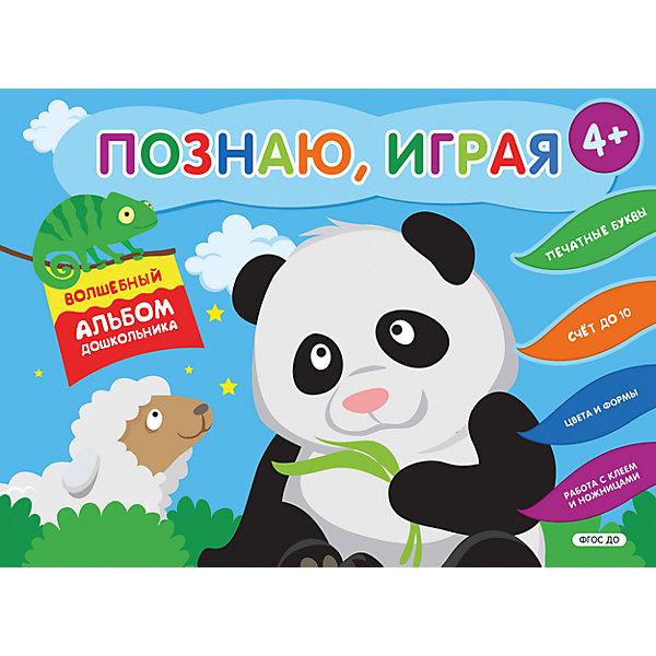 Купить Печатные буквы Счет до 10 (Панда), АСТ-ПРЕСС, Россия, Унисекс