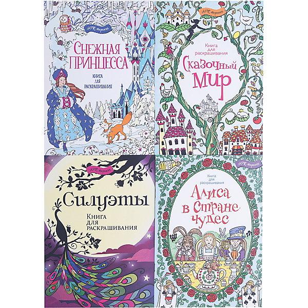 Комплект  Раскрась сказку: добавь цвета любимым героямРаскраски для детей<br>Характеристики:<br><br>• возраст: от 6 лет;<br>• мягкая обложка;<br>• в комплекте 4 раскраски: «Снежная принцесса», «Сказочный мир», «Силуэты», «Алиса в стране чудес»;<br>• количество страниц: 128;<br>• размер: 29,7х21х0,5 см;<br>• вес: 800 гр.;<br>• автор: Эн Кронхеймер, Рэйчел Клойн, Ричард Мерит;<br>• год выпуска: 2016;<br>• издательство: ACT-ПРЕСС, «Хоббитека».<br><br>Все сказки из комплекта являются раскрасками. Фломастеры, ручки, карандаши помогут юным художникам привести книжку в законченный вид. Занятия с книгами развивают воображение и надолго занимают внимание ребенка. Наличие сразу 4-х раскрасок разнообразит процесс, раскрашивания.<br><br>Комплект  «Раскрась сказку: добавь цвета любимым героям» можно купить в нашем интернет-магазине.<br>Ширина мм: 297; Глубина мм: 210; Высота мм: 5; Вес г: 800; Возраст от месяцев: 72; Возраст до месяцев: 2147483647; Пол: Унисекс; Возраст: Детский; SKU: 7378162;