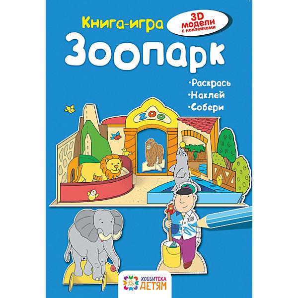Купить Книга-игра Зоопарк , АСТ-ПРЕСС, Россия, Унисекс