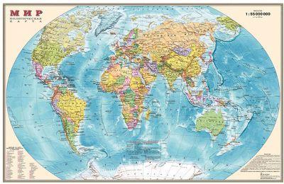 Издательство Ди Эм Би Настольная карта Мира, политическая, 1:55М, двухсторонняя