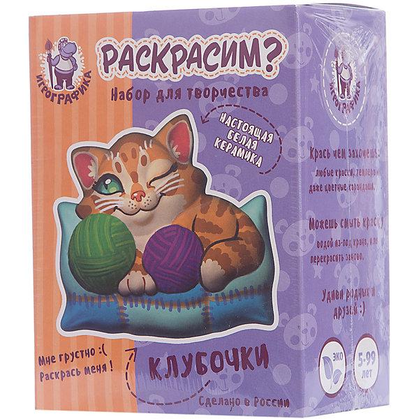 Керамическая фигурка-раскраска КлубочкиНаборы для росписи<br>Характеристики:<br><br>• возраст: от 5 лет;<br>• материал: керамика;<br>• в комплекте: белая керамическая фигурка, кисточка, краски 6 цветов;<br>• вес упаковки: 350 гр.;<br>• размер упаковки: 14,5х19х9 см;<br>• страна производитель: Россия.<br><br>Керамическая фигурка-раскраска «Клубочки» — находка для развития творческих способностей ребенка и интересного времяпровождения. Перед малышом стоит задача раскрасить фигурку на свой вкус. <br><br>В процессе занятия можно комбинировать цвета, наносить краски разными слоями, смешивать их, и даже использовать любые другие красящие предметы: карандаши, фломастеры, мелки. Поверхность фигурки принимает любой краситель. При желании ее можно помыть и заново раскрасить удобной кисточкой из набора.<br><br>Материалы совершенно безопасны для ребенка. Готовая фигурка станет памятным сувениром из детства или подарком для близких.<br><br>Керамическую фигурку-раскраску «Клубочки» можно купить в нашем интернет-магазине.<br>Ширина мм: 145; Глубина мм: 190; Высота мм: 90; Вес г: 350; Возраст от месяцев: 60; Возраст до месяцев: 2147483647; Пол: Унисекс; Возраст: Детский; SKU: 7378755;