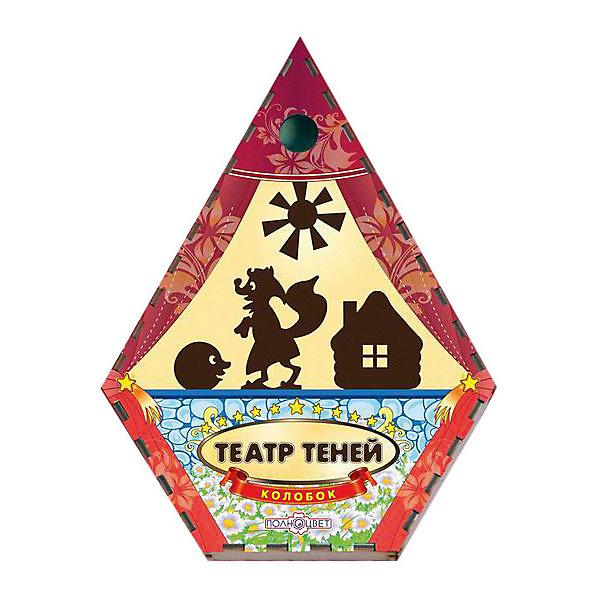 Театр теней Колобок цветнойКукольный театр<br>Характеристики:<br><br>• упаковка: плёнка.;<br>• размер упаковки: 22х17 х5см;<br>• состав: дерево, магнит;<br>• вес: 220г.;<br>• для детей в возрасте: от 3лет;<br>• страна производитель: Россия.<br><br>Настольная игра «Колобок» из серии «Театра теней» от компании специализирующейся на создании настольных игр бренда «Полноцвет» станет хорошим подарком для малышей и детей младшего школьного возраста. Она выполнена из высококачественных сортов фанеры и покрыта красками.  В комплект входят двенадцать фигурок персонажей сказки «Колобок».<br><br>Игра создана для детишек, только начинающих знакомство с театром. Удобная форма и небольшие размеры позволят ребёнку устраивать представления для друзей и родителей в любом месте.<br><br>Играя дети знакомятся с сюжетами русских народных сказок или самостоятельно придумывают разные истории. Любимые герои оживают на сцене, что вдохновляет ребёнка и позволяет развивать грамотность речи, память, воображение, мелкую моторику, а также весело провести время в компании.<br><br>Настольную игру «Золотая рыбка» из серии «Театра теней» можно приобрести в нашем интернет-магазине.<br><br>Ширина мм: 50<br>Глубина мм: 220<br>Высота мм: 170<br>Вес г: 220<br>Возраст от месяцев: 36<br>Возраст до месяцев: 84<br>Пол: Унисекс<br>Возраст: Детский<br>SKU: 7379838