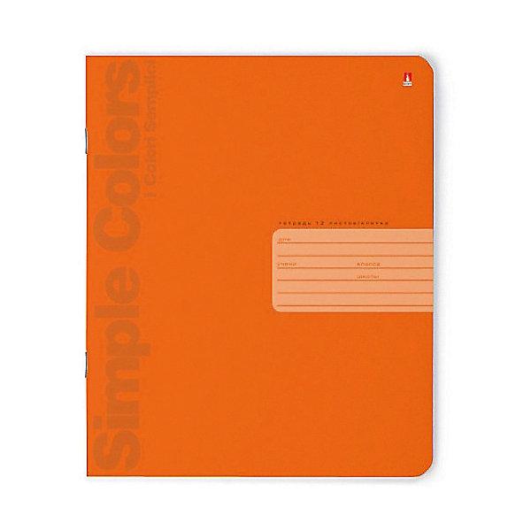 Тетрадь Простые цвета 12 листов, клетка, цвет в ассортименте, 10 шт.Бумажная продукция<br>Характеристики:<br><br>• количество: 10 шт.;<br>• формат: А5;<br>• внутренний блок: 12 листов, клетка, с полями;<br>• плотность обложки: 190 гр./кв.м.;<br>• тип крепления: скрепка;<br>• обложка  рисунок в ассортименте.<br><br>«Простые цвета» от «Альт» — удобная школьная Тетрадь в клетку. Листы размечены красными полями в соответствии со школьными требованиями. Плотная яркая обложка разработана по американской системе подбора цвета Pantone, частично отделана лаком. На оборотной стороне тетради приводится таблица умножения и единицы измерения. Цвет обложки может отличаться от представленного на фото.<br><br>Тетрадь 12 л. кл. «Простые Цвета» ,  рисунок в ассортименте можно купить в нашем интернет-магазине.<br>Ширина мм: 204; Глубина мм: 164; Высота мм: 20; Вес г: 375; Возраст от месяцев: 60; Возраст до месяцев: 2147483647; Пол: Унисекс; Возраст: Детский; SKU: 7379966;