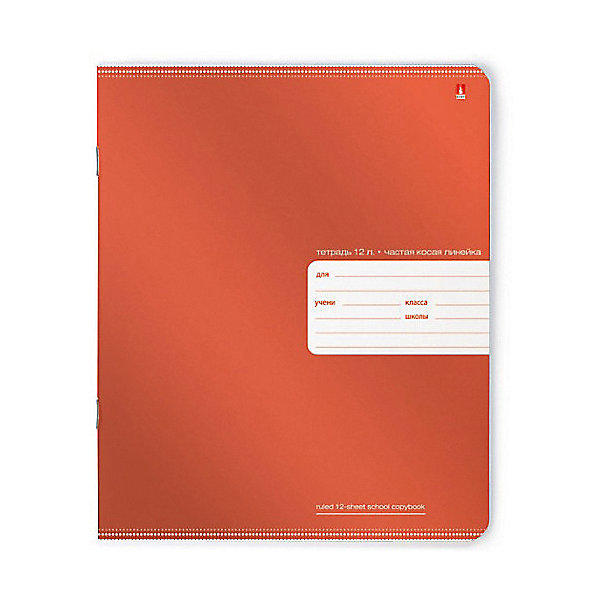 Тетрадь Премиум Металлик 12 листов, частая косая линия, цвет  , 10 шт.Бумажная продукция<br>Характеристики:<br><br>• количество: 10 шт.;<br>• формат: А5;<br>• внутренний блок: 12 листов, частые косые линии, с полями;<br>• плотность обложки: 190 гр./кв.м.;<br>• плотность бумаги: 60 гр./кв.м.;<br>• тип крепления: скрепка;<br>• обложка  рисунок в ассортименте.<br><br>«Премиум металлик» от компании «Альт» — линейка тетрадей с частыми косыми линиями в лаконичном стиле. Качественные бумажные листы с красными полями соответствуют школьным стандартам письма. Чернила отлично впитываются и практически не размазываются по бумаге. Обложка выполнена из чистой целлюлозы, которая надежно защищает листы от порчи. Цвет обложки с металлическим отливом может отличаться от представленного на фото.<br><br>Тетрадь 12 л. част.кос.лин. «Премиум Металлик» ,  рисунок в ассортименте можно купить в нашем интернет-магазине.<br>Ширина мм: 204; Глубина мм: 164; Высота мм: 20; Вес г: 365; Возраст от месяцев: 60; Возраст до месяцев: 2147483647; Пол: Унисекс; Возраст: Детский; SKU: 7379970;