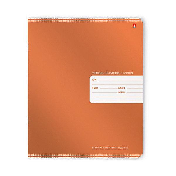 Тетрадь Премиум Металлик 18 листов, клетка, цвет  , 10 шт.Бумажная продукция<br>Характеристики:<br><br>• количество: 10 шт.;<br>• формат: А5;<br>• внутренний блок: 18 листов, клетка, с полями;<br>• плотность обложки: 190 гр./кв.м.;<br>• плотность бумаги: 60 гр./кв.м.;<br>• тип крепления: скрепка;<br>• обложка  рисунок в ассортименте.<br><br>«Премиум металлик» от компании «Альт» — линейка тетрадей в клетку в лаконичном стиле. Качественные бумажные листы с красными полями соответствуют школьным стандартам письма. Чернила отлично впитываются и практически не размазываются по бумаге. Обложка выполнена из чистой целлюлозы, которая надежно защищает листы от порчи. Цвет обложки с металлическим отливом может отличаться от представленного на фото.<br><br>Тетрадь 18 л. кл. «Премиум Металлик» ,  рисунок в ассортименте можно купить в нашем интернет-магазине.<br>Ширина мм: 204; Глубина мм: 164; Высота мм: 20; Вес г: 500; Возраст от месяцев: 60; Возраст до месяцев: 2147483647; Пол: Унисекс; Возраст: Детский; SKU: 7379974;
