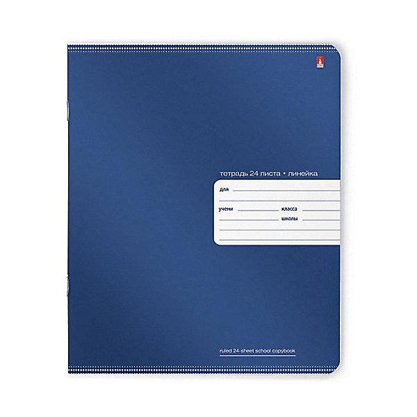Тетрадь Премиум Металлик 24 листов, линейка, цвет  , 10 шт.Бумажная продукция<br>Характеристики:<br><br>• количество: 10 шт.;<br>• формат: А5;<br>• внутренний блок: 24 листа, линия, с полями;<br>• плотность обложки: 190 гр./кв.м.;<br>• плотность бумаги: 60 гр./кв.м.;<br>• тип крепления: скрепка;<br>• обложка  рисунок в ассортименте.<br><br>«Премиум металлик» от компании «Альт» — линейка тетрадей в линию в лаконичном стиле. Качественные бумажные листы с красными полями соответствуют школьным стандартам письма. Чернила отлично впитываются и практически не размазываются по бумаге. Обложка выполнена из чистой целлюлозы, которая надежно защищает листы от порчи. Цвет обложки с металлическим отливом может отличаться от представленного на фото.<br><br>Тетрадь 24 л. лин. «Премиум Металлик» ,  рисунок в ассортименте можно купить в нашем интернет-магазине.<br>Ширина мм: 204; Глубина мм: 164; Высота мм: 30; Вес г: 600; Возраст от месяцев: 60; Возраст до месяцев: 2147483647; Пол: Унисекс; Возраст: Детский; SKU: 7379979;