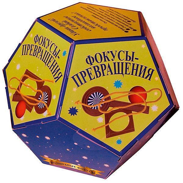 Волшебные фокусы Фокусы-превращенияФокусы и розыгрыши<br>Характеристики:<br><br>• возраст: от 3 лет<br>• в наборе: книга-инструкция с описанием 5 фокусов (16 стр., иллюстрации: цветные); «ракетка» с двумя разными сторонами; две прозрачные пластинки; одна пластинка с круглым отверстием; 4 резинки; два длинных шнурка; один шарик с отверстием».<br>• материал: пластик, картон, резина, текстиль<br>• упаковка: картонная коробка в форме додекаэдра<br>• размер: 15х15х12,5 см.<br>• вес: 200 гр.<br><br>Абсолютно всем нравятся фокусы! С набором «Волшебные фокусы. Фокусы-превращения» ребенок сможет освоить пять не сложных фокусов, а потом показать их в компании друзей или родственников, заслужив настоящие аплодисменты.<br><br>Книга с иллюстрациями объяснит, как пользоваться предметами, входящими в набор, чтобы выступление начинающего артиста прошло идеально.<br><br>Набор «Волшебные фокусы Фокусы-превращения» можно купить в нашем интернет-магазине.<br>Ширина мм: 150; Глубина мм: 150; Высота мм: 125; Вес г: 200; Возраст от месяцев: 36; Возраст до месяцев: 2147483647; Пол: Унисекс; Возраст: Детский; SKU: 7380170;