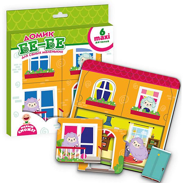 Пазл-рамка Домик БЕ-БЕРамки-вкладыши<br>Характеристики товара:<br><br>• возраст: от 3 лет;<br>• пол: для девочек и мальчиков;<br>• комплект: двухслойная рамка 1 шт., детали пазла 6 шт.;<br>• из чего сделана игрушка (состав): картон;<br>• размер упаковки: 0,1х22х26 см.;<br>• вес: 19 гр.;<br>• упаковка: картонная коробка;<br>• страна обладатель бренда: Украина.<br><br>Пазл рамка представляет из себя двухслойную основу-домик. <br><br>Можно рассматривать каждую комнату, и наблюдать, чем жители занимаются. <br><br>Ребенок должен сложить пазл так, чтобы получился вид домика снаружи. Теперь загляните в окошко зверушка вам улыбается. Попробуйте открыть дверь – овечка уже на пороге, встречает гостей.<br><br>Рамка удерживает детали вместе, благодаря чему пазл не распадается. Деревообразные детали прочные и надежные. Плотная картонная прослойка делает их объемными и удобными для детской ладошки.<br><br>Пазл рамку «Домик БЕ-БЕ» можно купить в нашем интернет-магазине.<br>Ширина мм: 10; Глубина мм: 220; Высота мм: 260; Вес г: 19; Возраст от месяцев: 36; Возраст до месяцев: 2147483647; Пол: Унисекс; Возраст: Детский; SKU: 7380271;