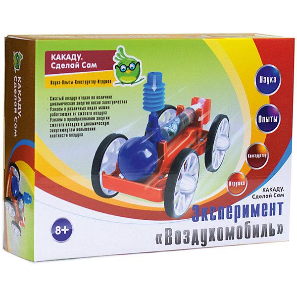 Kakadu Сделай Сам Набор Эксперимент «Воздухомобиль»Робототехника и электроника<br>Характеристики товара:<br><br>• возраст: от 8 лет;<br>• материал:  пластик, металл;<br>• комплект: детали воздухомобиля;<br>• размер упаковки: 22,5х6х16,5 см.;<br>• упаковка: картонная коробка;<br>• вес в упаковке: 221 гр.;<br>• бренд, страна бренда: Kakadu, Россия;<br>• страна-изготовитель: Китай.<br><br>Набор для экспериментов «Воздухомобиль» из серии «Сделай Сам» торговой марки Kakadu обязательно понравится любознательным детям. С данным набором ребенок сможет почувствовать себя настоящим инженером и создать невероятно полезное сооружение для полива цветов и растений. <br><br>Комплект данного набора состоит из отвертки, деталей поливалки и шланга. Подробная иструкция наглядно объяснит как собрать поливальщик.<br><br>Научные опыты и эксперименты из подручных предметов отлично поспособствуют развитию воображения, логического мышления, усидчивости и подарят массу положительных эмоций.<br><br>Рекомендуемый возраст: от 8 лет, под наблюдением взрослых.<br><br>Набор для экспериментов «Воздухомобиль», Kakadu  можно купить в нашем интернет-магазине.<br>Ширина мм: 225; Глубина мм: 60; Высота мм: 165; Вес г: 221; Возраст от месяцев: 96; Возраст до месяцев: 2147483647; Пол: Унисекс; Возраст: Детский; SKU: 7419278;