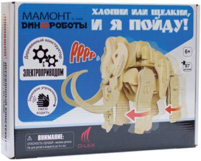 D-Lex Деревянный конструктор Мамонт, звуковой контроль для движения