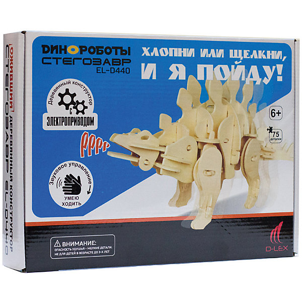 Деревянный конструктор Стегозавр, звуковой контроль для движенияДеревянные модели<br>Характеристики товара:<br><br>• возраст: от 6 лет;<br>• материал:  дерево, пластик, металл;<br>• количество деталей: 85 шт.;<br>• в комплекте: детали конструктора, блок для батарей, датчик звука, моторчик, инструкция;<br>• батарейки в комплекте: не входят в комплект;<br>• тип батареек: 3 x AA / LR6 1. 5V (пальчиковые);<br>• размер упаковки: 32х6х23 см.;<br>• упаковка: картонная коробка;<br>• вес в упаковке: 660 гр.;<br>• бренд, страна бренда: D-LEX, Россия;<br>• страна-изготовитель: Китай.<br><br>Деревянный конструктор « Стегозавр» из серии «Динороботы» от D-Lex порадует детей и поможет создать модель древнего животного, которая послужит оригинальной игрушкой и дополнит интерьер детской комнаты.<br><br>Конструктор состоит из 85 деревянных деталей для сборки фигурки доисторического животного, электромеханических деталей и датчика звука. Детали легко и надежно крепятся друг к другу по штырьково-пазовой системе. Ребенка впечатлит возможность самостоятельно создать интерактивную игрушку, умеющую ходить и издавать реалистичные звуки. <br><br>Отличительной особенностью конструктора является еще и то, что собранная фигурка приходит в движение от звукового сигнала. Например, от хлопка в ладоши или щелчка. <br><br>Конструктор познакомит ребенка с азами электромеханики. Набор пробуждает у ребенка интерес к естественным наукам, учит терпению, вниманию и логическому мышлению, развивает творческие способности и создает благоприятный эмоциональный фон.<br><br>Рекомендуемый возраст: от 6 лет, под наблюдением взрослых.<br><br>Деревянный конструктор « Стегозавр», звуковой контроль, звуковые эффекты, D-LEX можно купить в нашем интернет-магазине.<br>Ширина мм: 320; Глубина мм: 60; Высота мм: 230; Вес г: 660; Возраст от месяцев: 72; Возраст до месяцев: 2147483647; Пол: Унисекс; Возраст: Детский; SKU: 7419291;