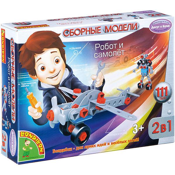 Сбораня модель Робот и самолет 2 в 1, BondibonСамолеты и вертолеты<br>Характеристики:<br><br>• возраст: от 3 лет;<br>• материал: пластик;<br>• количество деталей: 111;<br>• вес упаковки: 279 гр.;<br>• размер упаковки: 25х19,3х4,7 см.<br><br>Детали сборной модели Bondibon похожи на те, что лежат у папы в ящиках с инструментами. В игровой форме малыш научиться обращаться с гаечным ключом и отверткой. С помощью понятной инструкции можно собрать робота и самолет.<br><br>Готовая игрушка нарисует в голове ребенка множество игровых сюжетов, а разобрать конструктор снова не составит никакого труда. Занятия с этим набором учат мальчика работе с инструментами, развивают логическое мышление и мелкую моторику.<br><br>Сборную модель «Робот и самолет» 2 в 1, Bondibon можно купить в нашем интернет-магазине.<br>Ширина мм: 193; Глубина мм: 250; Высота мм: 47; Вес г: 268; Возраст от месяцев: 36; Возраст до месяцев: 2147483647; Пол: Унисекс; Возраст: Детский; SKU: 7419982;