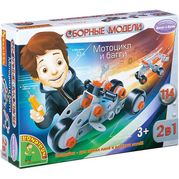 Сбораня модель Мотоцикл и багги 2 в 1, BondibonАвтомобили<br>Характеристики:<br><br>• возраст: от 3 лет;<br>• материал: пластик;<br>• количество деталей: 114;<br>• вес упаковки: 321 гр.;<br>• размер упаковки: 25х19,3х4,7 см.<br><br>Детали сборной модели Bondibon похожи на те, что лежат у папы в ящиках с инструментами. В игровой форме малыш научиться обращаться с гаечным ключом и отверткой. С помощью понятной инструкции можно собрать мотоцикл и багги.<br><br>Готовая игрушка нарисует в голове ребенка множество игровых сюжетов, а разобрать конструктор снова не составит никакого труда. Занятия с этим набором учат мальчика работе с инструментами, развивают логическое мышление и мелкую моторику.<br><br>Сборную модель «Мотоцикл и багги» 2 в 1, Bondibon можно купить в нашем интернет-магазине.<br>Ширина мм: 193; Глубина мм: 250; Высота мм: 47; Вес г: 315; Возраст от месяцев: 36; Возраст до месяцев: 2147483647; Пол: Унисекс; Возраст: Детский; SKU: 7419983;