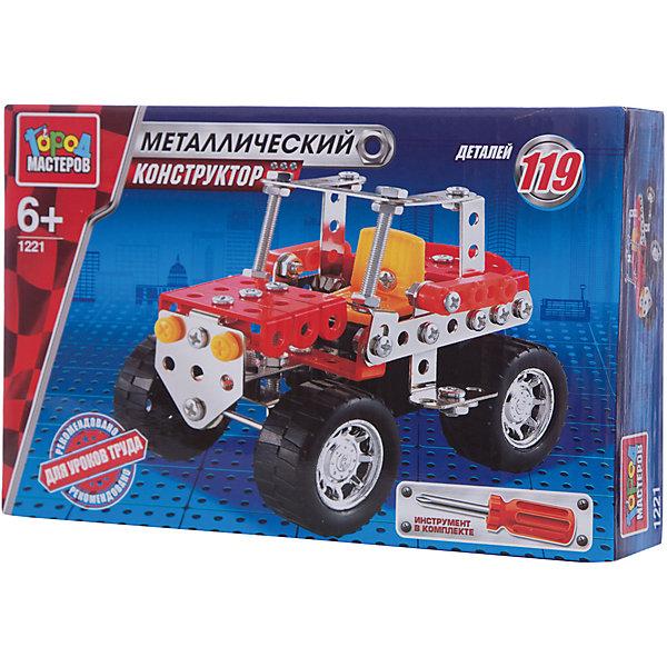 Конструктор металлический Джип.Металлические конструкторы<br>Металлический конструктор Джип от ТМ Город Мастеров состоит из 119 деталей. Из них мальчику предлагается собрать модель джипа, для удобства сборки в комплекте идёт отвёртка. Полученной игрушкой ребенок сможет играть, потому что у машинки подвижные колеса. Следуя приложенной схеме-инструкции, применив смекалку и терпение, ребенок увлекательно и полезно проведет время, развивая фантазию, глазомер и пространственное мышление. Предназначено для уроков труда и домашнего досуга. Рекомендовано детям старше 6-ти лет.<br><br>Ширина мм: 250<br>Глубина мм: 50<br>Высота мм: 170<br>Вес г: 270<br>Возраст от месяцев: 36<br>Возраст до месяцев: 84<br>Пол: Мужской<br>Возраст: Детский<br>SKU: 7420263