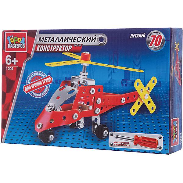 Конструктор металлический Вертолет.Металлические конструкторы<br>Металлический конструктор Вертолёт состоит из 70 деталей. Из них мальчику предлагается собрать модель вертолёта, для удобства сборки в комплекте идёт отвёртка. Полученной игрушкой ребенок сможет играть, потому что у неё подвижные колеса. Следуя приложенной схеме-инструкции, применив смекалку и терпение, ребенок увлекательно и полезно проведет время, развивая фантазию, глазомер и пространственное мышление. Предназначено для уроков труда и домашнего досуга. Рекомендовано детям старше 6-ти лет<br><br>Ширина мм: 250<br>Глубина мм: 50<br>Высота мм: 170<br>Вес г: 190<br>Возраст от месяцев: 36<br>Возраст до месяцев: 84<br>Пол: Мужской<br>Возраст: Детский<br>SKU: 7420267