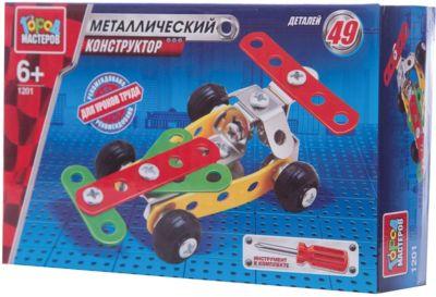 Город мастеров Конструктор металлический Гоночный автомобиль .
