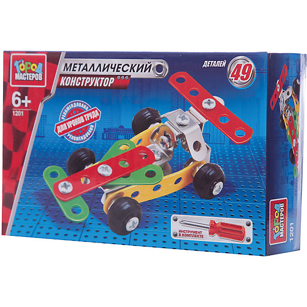 Конструктор металлический Гоночный автомобиль.Металлические конструкторы<br>Металлический конструктор Гоночный автомобиль состоит из 49 деталей. Из них мальчику предлагается собрать модель гоночного автомобиля, для удобства сборки в комплекте идёт отвёртка. Полученной игрушкой ребенок сможет играть, потому что у машинки подвижные колеса. Следуя приложенной схеме-инструкции, применив смекалку и терпение, ребенок увлекательно и полезно проведет время, развивая фантазию, глазомер и пространственное мышление. Предназначено для уроков труда и домашнего досуга. Рекомендовано детям старше 6-ти лет.<br><br>Ширина мм: 150<br>Глубина мм: 50<br>Высота мм: 100<br>Вес г: 80<br>Возраст от месяцев: 36<br>Возраст до месяцев: 84<br>Пол: Мужской<br>Возраст: Детский<br>SKU: 7420269