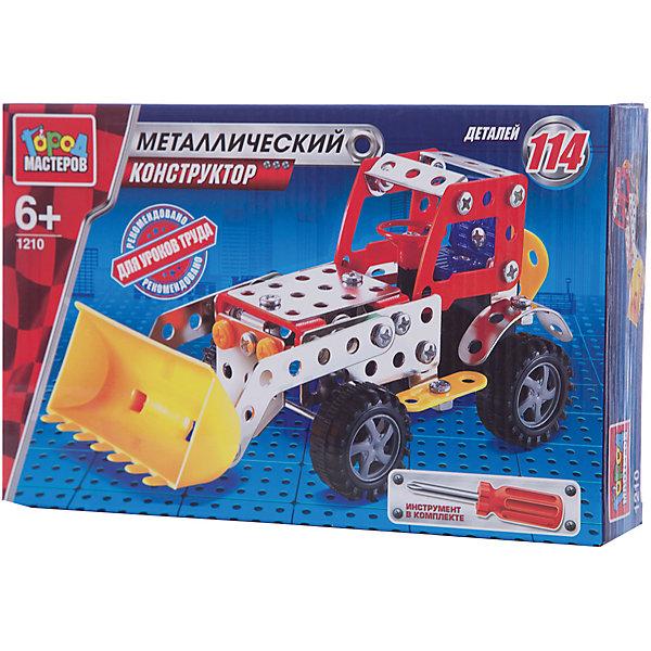 Конструктор металлический Бульдозер.Металлические конструкторы<br>Металлический конструктор Бульдозер состоит из 114 деталей. Из них мальчику предлагается собрать модель строительного бульдозера, для удобства сборки в комплекте идёт отвёртка. Полученной игрушкой ребенок сможет играть, потому что у машинки подвижные колеса. Следуя приложенной схеме-инструкции, применив смекалку и терпение, ребенок увлекательно и полезно проведет время, развивая фантазию, глазомер и пространственное мышление. Предназначено для уроков труда и домашнего досуга. Рекомендовано детям старше 6-ти лет.<br>Ширина мм: 260; Глубина мм: 50; Высота мм: 170; Вес г: 260; Возраст от месяцев: 36; Возраст до месяцев: 84; Пол: Мужской; Возраст: Детский; SKU: 7420270;
