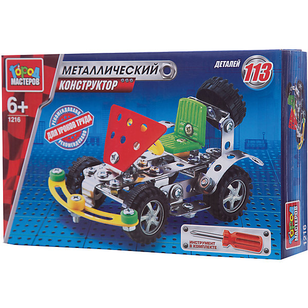 Конструктор металлический Машинка.Металлические конструкторы<br>Металлический конструктор Бульдозер состоит из 114 деталей. Из них мальчику предлагается собрать модель строительного бульдозера, для удобства сборки в комплекте идёт отвёртка. Полученной игрушкой ребенок сможет играть, потому что у машинки подвижные колеса. Следуя приложенной схеме-инструкции, применив смекалку и терпение, ребенок увлекательно и полезно проведет время, развивая фантазию, глазомер и пространственное мышление. Предназначено для уроков труда и домашнего досуга. Рекомендовано детям старше 6-ти лет.<br>Ширина мм: 250; Глубина мм: 50; Высота мм: 170; Вес г: 250; Возраст от месяцев: 36; Возраст до месяцев: 84; Пол: Мужской; Возраст: Детский; SKU: 7420271;