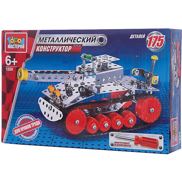 Конструктор металлический Танк.Металлические конструкторы<br>Металлический конструктор Танк состоит из 193 деталей. Из них мальчику предлагается собрать модель танка, для удобства сборки в комплекте идёт отвёртка. Полученной игрушкой ребенок сможет играть, потому что у неё подвижные колеса. Следуя приложенной схеме-инструкции, применив смекалку и терпение, ребенок увлекательно и полезно проведет время, развивая фантазию, глазомер и пространственное мышление. Предназначено для уроков труда и домашнего досуга. Рекомендовано детям старше 6-ти лет.<br>Ширина мм: 250; Глубина мм: 50; Высота мм: 170; Вес г: 430; Возраст от месяцев: 36; Возраст до месяцев: 84; Пол: Мужской; Возраст: Детский; SKU: 7420275;
