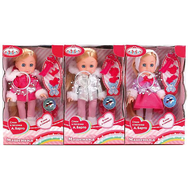 Кукла  Машенька   15см озвученная , в зимней одежде, с аксессуарами.Бренды кукол<br>Маленькая кукла Машенька рассказывает 3 стихотворения Мишка, Зайка, Бычок и поет песенку Лошадка на стихи А. Барто, если нажать ей кнопку на груди куклы. У куклы реалистичные пластиковые глаза и густые ресницы, которые делают ее взгляд особенно выразительным. У Машеньки длинные красивые волосы, которые легко расчесывать и делать ей красивые прически. Машенька одета в зимнюю одежду.Игрушка сделана из прочных высококачественных безопасных материанов (пластик, ПВХ, текстиль). Рекомендовано детям от 3-х лет. Работает от 3 батареек типа LR41 (входят в комплект). Одежда куклы представлена в ассортименте.<br>Ширина мм: 120; Глубина мм: 60; Высота мм: 190; Вес г: 180; Возраст от месяцев: 36; Возраст до месяцев: 120; Пол: Женский; Возраст: Детский; SKU: 7420286;