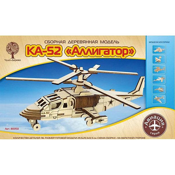 Модель сборная Вертолет КА-52 Аллигатор Чудо-ДеревоДеревянные модели<br>Характеристики товара:  <br><br>• возраст: от 5 лет;<br>• материал: дерево;<br>• в комплекте: 96 деталей для сборки, инструкция;<br>• размер готовой модели: 29,5х25,5х12,5 см;<br>• размер упаковки: 23х18,5х1,2 см;<br>• вес упаковки: 280 гр.;<br>• страна производитель:Китай.<br><br>Модель сборная «Вертолет КА-52 Аллигатор» Чудо-Дерево позволит собрать модель вертолета. Перед началом сборки все детали нужно выдавить из фанерного листа. Все они соединяются между собой без клея, но для надежности их можно склеить клеем ПВА. Готовую модель можно раскрасить по желанию. Все детали выполнены из натуральной качественной древесины.<br><br>Модель сборную «Вертолет КА-52 Аллигатор» Чудо-Дерево можно приобрести в нашем интернет-магазине.<br>Ширина мм: 230; Глубина мм: 185; Высота мм: 12; Вес г: 280; Возраст от месяцев: 36; Возраст до месяцев: 156; Пол: Мужской; Возраст: Детский; SKU: 7424869;
