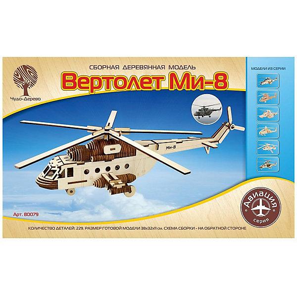Модель сборная Вертолет Ми-8 Чудо-ДеревоДеревянные модели<br>Характеристики товара:  <br><br>• возраст: от 5 лет;<br>• материал: дерево;<br>• в комплекте: 229 деталей для сборки, инструкция;<br>• размер готовой модели: 38х32х11 см;<br>• размер упаковки: 40х25х1 см;<br>• вес упаковки: 280 гр.;<br>• страна производитель:Китай.<br><br>Модель сборная «Вертолет МИ-8» Чудо-Дерево позволит собрать модель вертолета. Перед началом сборки все детали нужно выдавить из фанерного листа. Все они соединяются между собой без клея, но для надежности их можно склеить клеем ПВА. Готовую модель можно раскрасить по желанию. Все детали выполнены из натуральной качественной древесины.<br><br>Модель сборную «Вертолет Ми-8» Чудо-Дерево можно приобрести в нашем интернет-магазине.<br>Ширина мм: 400; Глубина мм: 250; Высота мм: 10; Вес г: 280; Возраст от месяцев: 60; Возраст до месяцев: 156; Пол: Мужской; Возраст: Детский; SKU: 7424872;
