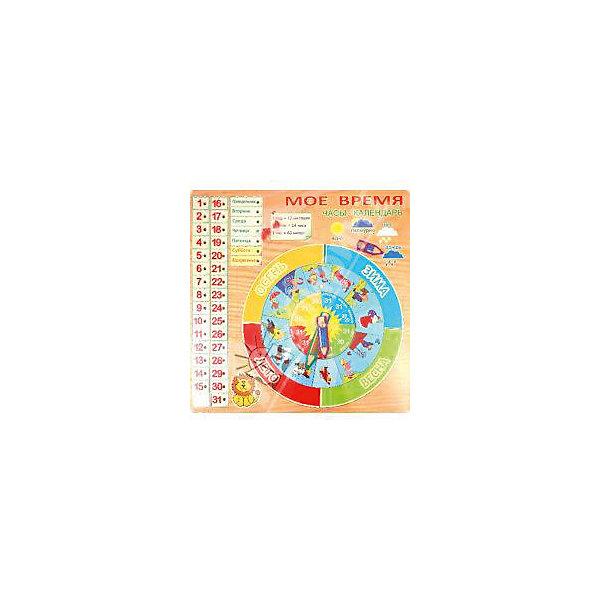 Часы-календарь Мое время Чудо-ДеревоОкружающий мир<br>Характеристики товара:<br><br>• возраст: от 3 лет;<br>• материал: дерево;<br>• размер упаковки: 29х21,5х1 см;<br>• вес упаковки: 490 гр.;<br>• страна производитель: Китай.<br><br>Часы-календарь «Мое время» Чудо-дерево — прекрасное обучающее пособие, которое поможет ребенку выучить времена года, месяцы и дни, занятия для каждого времени года. При помощи фишек можно отмечать число и день недели. Игрушка выполнена из качественного натурального дерева.<br><br>Часы-календарь «Мое время» Чудо-дерево можно приобрести в нашем интернет-магазине.<br>Ширина мм: 290; Глубина мм: 215; Высота мм: 10; Вес г: 490; Возраст от месяцев: 36; Возраст до месяцев: 60; Пол: Унисекс; Возраст: Детский; SKU: 7424889;