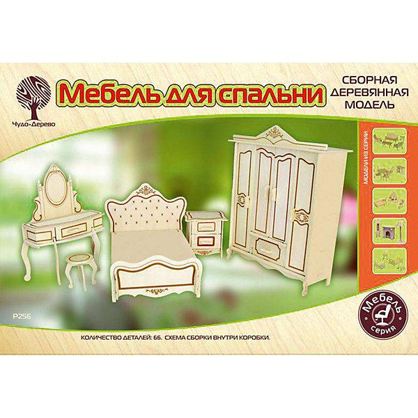 Модель сборная Мебель для куклы Чудо-ДеревоДеревянные модели<br>Характеристики товара:  <br><br>• возраст: от 5 лет;<br>• материал: дерево;<br>• в комплекте: 66 деталей для сборки, инструкция;<br>• размер упаковки: 37х22х2 см;<br>• вес упаковки: 150 гр.;<br>• страна производитель: Китай.<br><br>Модель сборная «Мебель для спальни» Чудо-Дерево позволит собрать набор мебели для кукол. Перед началом сборки все детали нужно выдавить из фанерного листа. Все они соединяются между собой без клея, но для надежности их можно склеить клеем ПВА. Готовые предметы можно раскрасить по желанию. Все детали выполнены из натуральной качественной древесины.<br><br>Модель сборную «Мебель для спальни» Чудо-Дерево можно приобрести в нашем интернет-магазине.<br>Ширина мм: 370; Глубина мм: 20; Высота мм: 220; Вес г: 150; Возраст от месяцев: 60; Возраст до месяцев: 180; Пол: Женский; Возраст: Детский; SKU: 7424942;