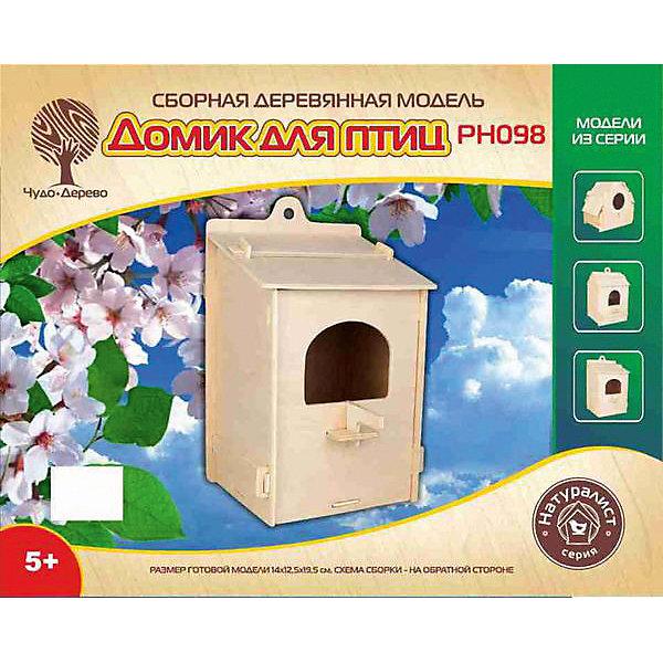 Модель сборная Скворечник 1 Чудо-ДеревоДеревянные модели<br>Характеристики товара:  <br><br>• возраст: от 5 лет;<br>• материал: дерево;<br>• в комплекте: детали для сборки, инструкция;<br>• размер готовой модели: 19,5х14х12,5 см;<br>• размер упаковки: 37х22х2 см;<br>• вес упаковки: 150 гр.;<br>• страна производитель: Россия.<br><br>Модель сборная «Скворечник 1» Чудо-Дерево позволит собрать настоящий скворечник для птиц своими руками. Перед началом сборки все детали нужно выдавить из фанерного листа. Все они соединяются между собой без клея, но для надежности их можно склеить клеем ПВА. Готовую модель можно раскрасить по желанию. Все детали выполнены из натуральной качественной древесины.<br><br>Модель сборную «Скворечник 1» Чудо-Дерево можно приобрести в нашем интернет-магазине.<br>Ширина мм: 370; Глубина мм: 20; Высота мм: 220; Вес г: 150; Возраст от месяцев: 60; Возраст до месяцев: 180; Пол: Унисекс; Возраст: Детский; SKU: 7424947;