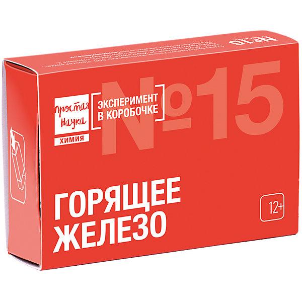 Набор для опытов Горящее железоХимия и физика<br>Характеристики товара:<br><br>• в комплекте: металлическая вата, батарейка «Крона», алюминиевая фольга, инструкция;<br>• возраст: от 12 лет;<br>• время эксперимента: 10 минут;<br>• размер упаковки: 9х6х2,5 см;<br>• страна бренда: Россия.<br><br>«Горящее железо» - увлекательный набор для опытов детям от 12 лет. В ходе эксперимента ребенок узнает, как поджечь металл и насладится захватывающим зрелищем. Во время проведения эксперимента необходимо подготовить коробочку с фольгой, распушить металлическую вату, положить ее в коробочку, а затем поднести к вате контакты батарейки. Вата очень красиво загорится и принесет много незабываемых эмоций детям и взрослым.<br><br>Набор для опытов Горящее железо, Простая наука можно купить в нашем интернет-магазине.<br>Ширина мм: 25; Глубина мм: 90; Высота мм: 60; Вес г: 50; Возраст от месяцев: 144; Возраст до месяцев: 2147483647; Пол: Унисекс; Возраст: Детский; SKU: 7426907;