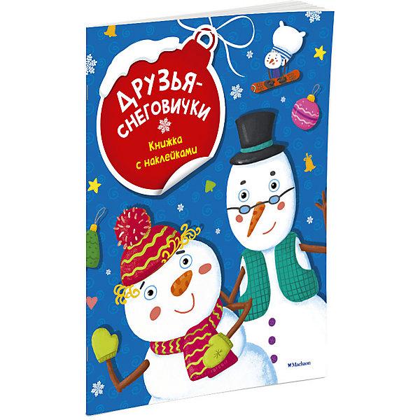 Друзья-снеговичкиНовогодние книги<br>Характеристики:<br><br>• ISBN: 978-5-389-11900-0<br>• тип игрушки: книга;<br>• возраст: от 3 лет;<br>• вес: 70 гр;<br>• автор: Александрова Ольга;<br>• художник: Чемеркина Мария;<br>• количество страниц: 16 (офсет);<br>• размер: 25,4х19,5х0,2 см;<br>• материал: бумага;<br>• издательство: Махаон.<br><br>Книга «Друзья-снеговички» от издательства Махаон входит в серию «Новогодние забавы». Книга с наклейками. Она станет отличным дополнением к книжной коллекции детей от трех лет.<br><br>Книжки серии «Новогодние забавы» с разными заданиями, поделками, играми, лабиринтами, загадками и стихотворениями, которые можно выучить и рассказать на празднике... И все это с наклейками! Книга напечатана на качественной бумаге. Иллюстрации очень яркие и красочные. А шрифт всегда разборчивый и четкий, чтобы и у маленьких, и у взрослых читателей не возникало проблем со зрением.<br><br>Книгу «Друзья-снеговички» от издательства Махаон можно купить в нашем интернет-магазине.<br>Ширина мм: 255; Глубина мм: 195; Высота мм: 2; Вес г: 69; Возраст от месяцев: 36; Возраст до месяцев: 72; Пол: Унисекс; Возраст: Детский; SKU: 7427539;