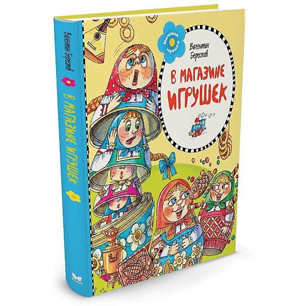В магазине игрушекЭлектронные плакаты<br>Характеристики:<br><br>• ISBN:978-5-389-06708-0 ;<br>• тип игрушки: книга;<br>• возраст: от 3 лет;<br>• вес: 333 гр;<br>• автор: Борестов В. Д.;<br>• художник:  Сачков С.; <br>• количество страниц: 80 (офсет);<br>• размер: 23х24,5х0,9 см;<br>• материал: бумага;<br>• издательство: Махаон.<br><br>Книга Махаон «В магазине игрушек» - увлекательная книга для детей от трех лет. Известный поэт Валентин Берестов  всегда разговаривает с маленькими читателями на равных. Его стихи - это продолжение слов детей, они озарены искренней детской улыбкой, по-детски непосредственны и правдивы. Поэт подмечает черты ребячьей жизни так тонко и точно, что каждый ребёнок уверен: эти стихи написаны именно о нём<br><br>Книгу «В магазине игрушек» от издательства Махаон можно купить в нашем интернет-магазине.<br>Ширина мм: 242; Глубина мм: 201; Высота мм: 10; Вес г: 333; Возраст от месяцев: 36; Возраст до месяцев: 72; Пол: Унисекс; Возраст: Детский; SKU: 7427576;