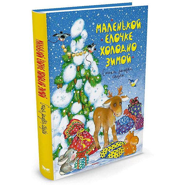 Маленькой ёлочке холодно зимойПотешки, скороговорки, загадки<br>Характеристики:<br><br>• ISBN: 978-5-389-11895-9;<br>• тип игрушки: книга;<br>• возраст: от 7 лет;<br>• вес: 212 гр;<br>• автор: Степанов В.;<br>• художник: Шарикова И.;<br>• количество страниц: 32(офсет);<br>• размер: 24х17х0,8 см;<br>• материал: бумага;<br>• издательство: Махаон.<br><br>Книга Махаон «Маленькой ёлочке холодно зимой» создана для детей младшего школьного возраста. Новый год - волшебный праздник. От него ждут чудес, подарков, весёлых забав. Новогоднее настроение создаёт всё вокруг: нарядные ёлки, забавные снеговики, Дед Мороз со Снегурочкой. Ну и конечно же новогодние книги. Уж без них-то точно никуда. Читайте детям стихи, сказки, отгадывайте с ними загадки про Новый год, и ваш дом наполнится теплом и праздничной радостью.<br><br>Книгу «Маленькой ёлочке холодно зимой» от издательства Махаон можно купить в нашем интернет-магазине.<br>Ширина мм: 242; Глубина мм: 172; Высота мм: 7; Вес г: 195; Возраст от месяцев: 84; Возраст до месяцев: 120; Пол: Унисекс; Возраст: Детский; SKU: 7427589;