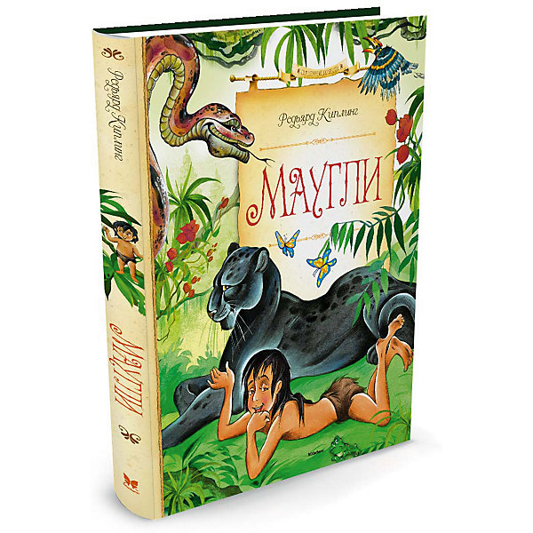 МауглиРассказы и повести<br>Характеристики:<br><br>• ISBN: 978-5-389-12492-9;<br>• тип игрушки: книга;<br>• возраст: от 11 лет;<br>• вес: 610 гр;<br>• автор: Р. Д. Киплинг;<br>• художник: Репринцев П.;<br>• количество страниц: 224 (офсет);<br>• размер: 24,3х20,2х1,8 см;<br>• материал: бумага;<br>• издательство: Махаон.<br><br>Книга «Маугли» от издательства Махаон входит в серию «Сказочные истории» и станет отличным дополнением в книжной коллекции детей от 11 лет.<br>«Ты и я одной крови!» — таков закон джунглей по Маугли. Если соблюдать его, то не страшен ни коварный тигр Шер-Хан, ни Дикие рыжие собаки-убийцы, ни всепожирающий Красный Цветок. Потому что когда есть настоящие друзья, мудрые и справедливые, готовые по первому зову прийти на помощь, бояться нечего. Среди них и медведь Балу, и пантера Багира, и волк Акела… «Маугли» — это великая книга о чести, преданности и дружбе.<br>Книга напечатана на качественной бумаге. Иллюстрации очень яркие и красочные. А шрифт всегда разборчивый и четкий, чтобы и у маленьких, и у взрослых читателей не возникало проблем со зрением.<br>Книгу «Маугли» от издательства Махаон можно купить в нашем интернет-магазине.<br>Ширина мм: 243; Глубина мм: 200; Высота мм: 15; Вес г: 583; Возраст от месяцев: 132; Возраст до месяцев: 168; Пол: Унисекс; Возраст: Детский; SKU: 7427629;