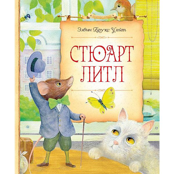 Стюарт ЛитлРассказы и повести<br>Характеристики:<br><br>• ISBN: 978-5-389-10690-1;<br>• тип игрушки: книга;<br>• возраст: от 7 лет;<br>• вес: 390 гр;<br>• автор: Элвин Брукс Уайт;<br>• художник: Евгений Подколзин;<br>• количество страниц: 128 (офсет);<br>• размер: 24,2х20,1х1,2 см;<br>• материал: бумага;<br>• издательство: Махаон.<br><br>Книга «Стюарт Литл» от издательства Махаон входит в серию «Сказочные повести» и станет отличным дополнением в книжной коллекции детей от семи лет.<br>В этой книге описывается история о мышонке, который родился в обычной американской семье. Его родители в нём души не чаяли и воспитывали его как настоящего джентльмена. И как джентльмен, Стюарт не мог не прийти на помощь маленькой птичке, нашедшей приют в их доме. А когда птичка улетела, Стюарт отправился на её поиски. И за порогом дома его огромный мир, полный приключений.<br>Книга напечатана на качественной бумаге. Иллюстрации очень яркие и красочные. А шрифт всегда разборчивый и четкий, чтобы и у маленьких, и у взрослых читателей не возникало проблем со зрением.<br>Книгу «Стюарт Литл» от издательства Махаон можно купить в нашем интернет-магазине.<br>Ширина мм: 242; Глубина мм: 201; Высота мм: 12; Вес г: 398; Возраст от месяцев: 84; Возраст до месяцев: 120; Пол: Унисекс; Возраст: Детский; SKU: 7427672;