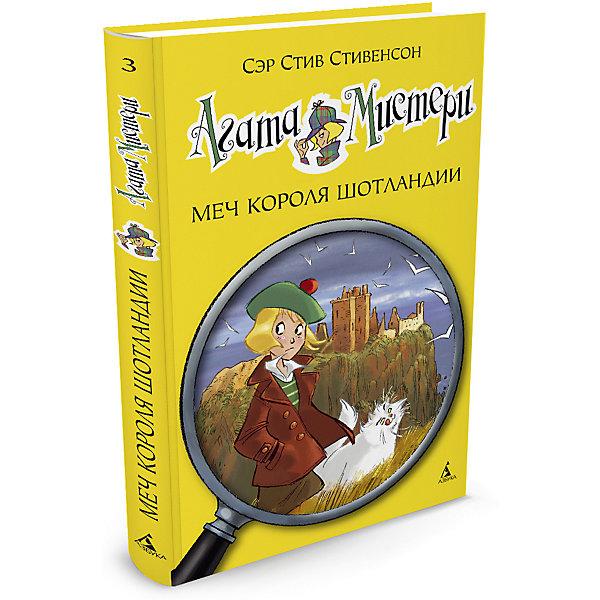 Агата Мистери. Кн.3. Меч короля ШотландииДетские детективы<br>Характеристики:<br><br>• ISBN: 978-5-389-06675-5;<br>• тип игрушки: книга;<br>• возраст: от 11 лет;<br>• вес: 208 гр;<br>• автор: Стивенсон Стив; <br>• художник: Туркони Стефано;<br>• количество страниц: 128 (офсет);<br>• размер: 21,6х14,5х1,2 см;<br>• материал: бумага;<br>• издательство: Махаон.<br><br>Книга «Меч короля Шотландии»  - это книга понравится детям от 11 лет и старше.  Наделённая потрясающим чутьём и феноменальной памятью, Агата Мистери мечтает стать писательницей. Но это в будущем, а пока она просто превосходная сыщица! Вместе со своим незадачливым братом Ларри, студентом детективной школы, она путешествует по миру, чтобы решать самые запутанные загадки. А помогают им преданный дворецкий, вредный сибирский кот и множество чудаковатых родственников.<br><br>В замке Данноттар хранится меч Роберта Брюса, легендарного короля Шотландии. Драгоценная реликвия впервые должна быть показана широкой публике. Однако во время торжественной церемонии открытия выставки всех присутствующих одолевает сон, а проснувшись, они обнаруживают, что меч исчез. Исследуя старинные подземелья и сражаясь со злобными призраками, брат и сестра Мистери намерены во что бы то ни стало решить эту загадку.<br><br>Книгу «Меч короля Шотландии» от издательства Махаон можно купить в нашем интернет-магазине.<br>Ширина мм: 218; Глубина мм: 146; Высота мм: 10; Вес г: 241; Возраст от месяцев: 132; Возраст до месяцев: 168; Пол: Унисекс; Возраст: Детский; SKU: 7427685;
