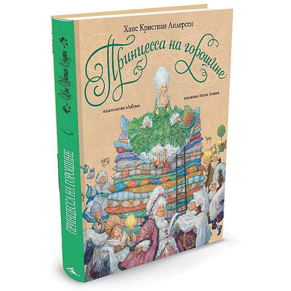 Принцесса на горошине (иллюстр. А. Ломаева)Сказки<br>Характеристики:<br><br>• ISBN: 978-5-389-05720-3;<br>• тип игрушки: книга;<br>• возраст: от 5 лет;<br>• вес: 514 гр;<br>• автор: Андерсен Ханс Кристиан; <br>•  художник:  Ломаев Антон;<br>• количество страниц: 32 (мелованные);<br>• размер: 31х25х1 см;<br>• материал: бумага;<br>• издательство: Махаон.<br><br>Книга «Принцесса на горошине» - одна из самых известных сказок Ханса Кристиана Андерсена. Небольшая и изящная, она затрагивает очень важную и непростую тему: как отличить настоящее от подделки? И в ответе великого сказочника - улыбка, добрая и чуть-чуть ироничная. <br>Книги рождаются по-разному: появлению одной предшествует множество эскизов и переделок, другая так и бежит из-под кисти. <br>А идея этой книжки, по свидетельству художника Антона Ломаева, осенила его во время прогулки по пригородному парку в один из последних осенних солнечных дней. И это неудивительно: ведь когда-то по его дорожкам ходили настоящие императоры и императрицы, принцы и принцессы, фрейлины и придворные.<br>Книгу «Принцесса на горошине» от издательства Махаон можно купить в нашем интернет-магазине.<br>Ширина мм: 313; Глубина мм: 255; Высота мм: 8; Вес г: 493; Возраст от месяцев: 132; Возраст до месяцев: 168; Пол: Унисекс; Возраст: Детский; SKU: 7427690;